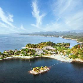 【杭州•千岛湖】温馨岛蝶来湖景度假酒店 自由行套餐!