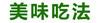 【全国包邮】七夕祝福卡片 商品缩略图0