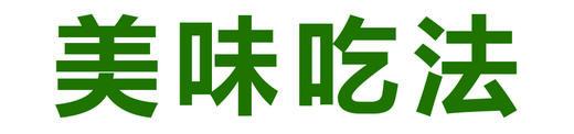 【全国包邮】七夕祝福卡片 商品图0