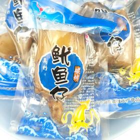 2斤79.9元鱿鱼仔休闲零食 小零食 工作娱乐零食 孩子零食(包邮)