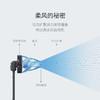 【能驱蚊的智能风扇】德国蓝宝智能循环扇X1 自动变频省电 15种摆头组合 风感柔和静音 母婴适用 商品缩略图5