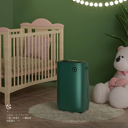 日本 MORITA 除湿机 家用室内去湿抽湿机房间干燥除潮吸湿神器 商品图1
