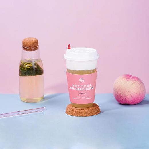 【会员专享-积分加价购】[海盐芝士奶盖茶]四种口味 满足感爆棚 40g/杯 四杯装 商品图6