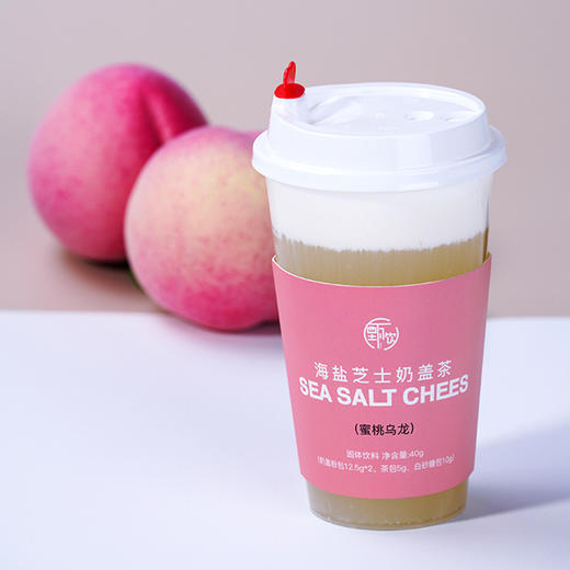 【会员专享-积分加价购】[海盐芝士奶盖茶]四种口味 满足感爆棚 40g/杯 四杯装 商品图5