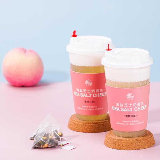 【会员专享-积分加价购】[海盐芝士奶盖茶]四种口味 满足感爆棚 40g/杯 四杯装 商品图7