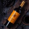 拉丁之星金标 佳美娜干红葡萄酒375ml 商品缩略图0