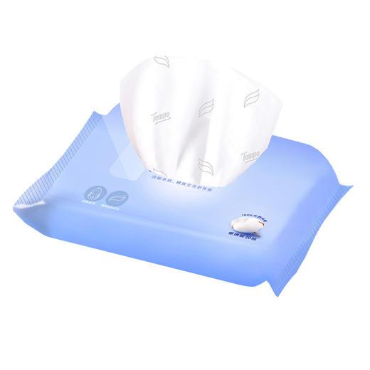 【顾佳同款】Tempo得宝棉柔巾20片/包x4包 干湿两用巾一次性洗脸巾洁面巾便携装 商品图5
