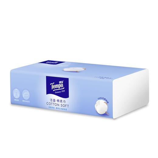 【顾佳同款】Tempo得宝棉柔巾90片/包x3包 干湿两用巾一次性洗脸巾洁面巾 商品图5