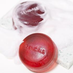 【春节不打烊】「毛孔吸尘器 」强烈推荐!SENDALL红宝石精油除螨皂  清洁除螨 美背净肤 森德尔除螨皂 靓白保湿不紧绷
