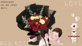 《感动的爱》花束 满满的爱意在一束花里聚集