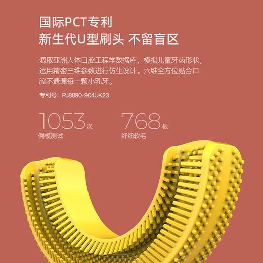 【让宝宝爱上刷牙】艾诗摩尔全自动宝宝儿童电动u型口含式牙刷(赠送木糖醇慕斯牙膏60ml/1支) 商品图2