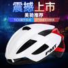PMT骑行自行车头盔 山地公路 一体成型K02 商品缩略图0