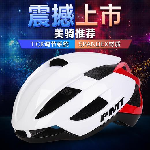 PMT骑行自行车头盔 山地公路 一体成型K02 商品图0