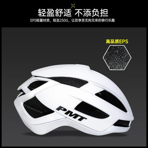PMT骑行自行车头盔 山地公路 一体成型K02 商品图2