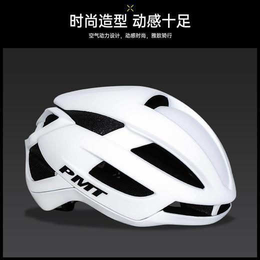 PMT骑行自行车头盔 山地公路 一体成型K02 商品图1