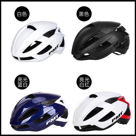 PMT骑行自行车头盔 山地公路 一体成型K02 商品图3