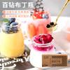 百钻布丁瓶 玻璃带盖酸奶瓶子 家用果冻慕斯杯烘焙模具100-200ml 商品缩略图0