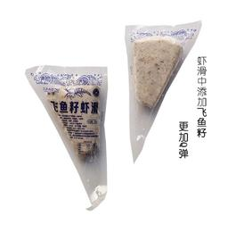 飞鱼籽虾滑 150g/袋