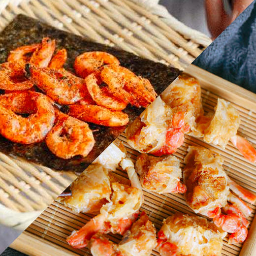 【积分加价购】[脆虾脆蟹组合]原味脆蟹40g*2盒+海苔脆虾26g*3盒 商品图0