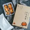 【积分加价购】[脆虾脆蟹组合]原味脆蟹40g*2盒+海苔脆虾26g*3盒 商品缩略图4