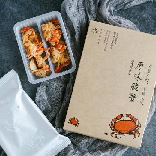 【积分加价购】[脆虾脆蟹组合]原味脆蟹40g*2盒+海苔脆虾26g*3盒 商品图4