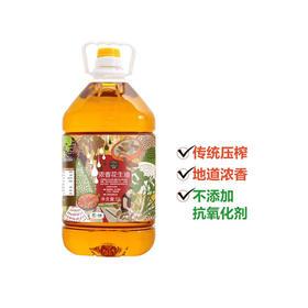 中粮初萃浓香花生油
