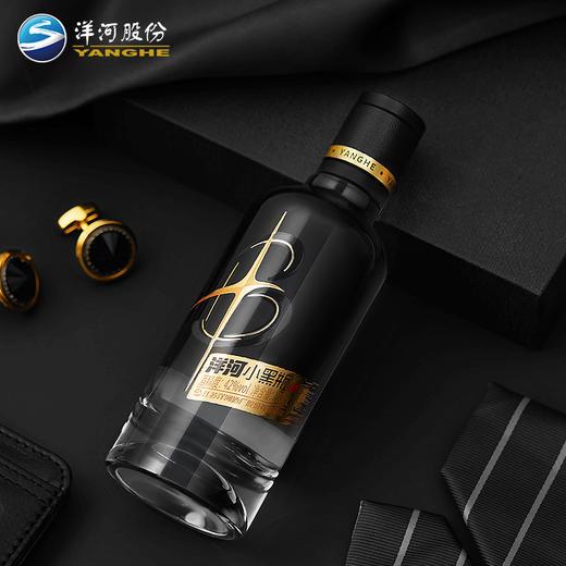 【品鉴不凡】洋河小黑瓶 单瓶装 商品图1