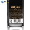 【品鉴不凡】洋河小黑瓶 单瓶装 商品缩略图6