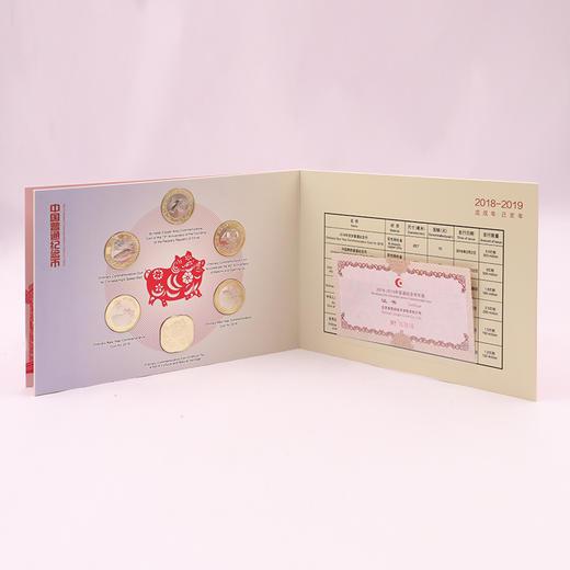 2018-2019年普通纪念币·康银阁装帧年册 商品图2
