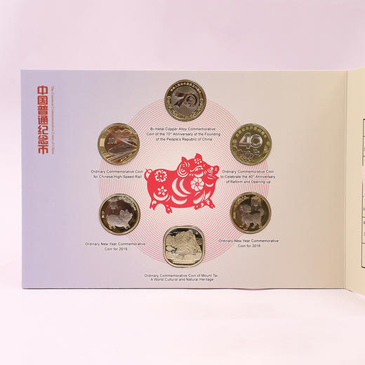 2018-2019年普通纪念币·康银阁装帧年册 商品图1