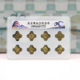 2008年北京奥运会纪念币封装评级版(68分)·中国人民银行发行