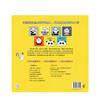 【0-6岁】熊猫先生礼仪课堂(全套7册) 儿童礼仪教养绘本 幼儿行为生活习惯教养绘本 中信出版社 商品缩略图3