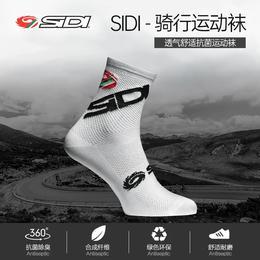 意大利SIDI公路自行车骑行袜 抗菌除臭透气  新款专业骑行袜