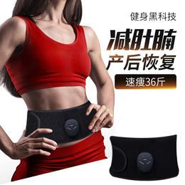 """【美国黑科技,腹部""""甩脂腰带"""" 25分钟=卷腹368次】美国EMS生物电脉冲,让肌肉自行运动,快速消耗,不用运动、节食、开刀,轻松瘦出小蛮腰!"""