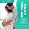 优质宝宝排畸筛查套餐C(孕20-24周) -远东龙岗妇产医院-产科 商品缩略图1
