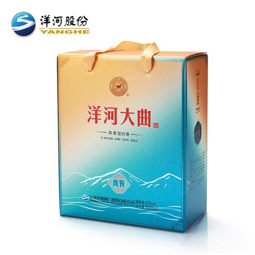 洋河大曲青瓷礼盒 480ML*2瓶礼盒装 商品图2
