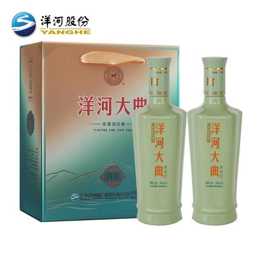 洋河大曲青瓷礼盒 480ML*2瓶礼盒装 商品图0