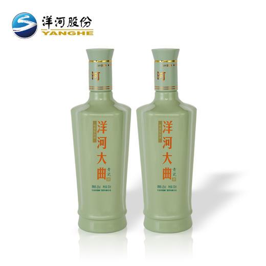 洋河大曲青瓷礼盒 480ML*2瓶礼盒装 商品图4