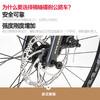 瑞豹PARDUS知更鸟 22变速碳纤维弯把破风自行车 商品缩略图1