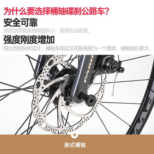 瑞豹PARDUS知更鸟 22变速碳纤维弯把破风自行车 商品图1
