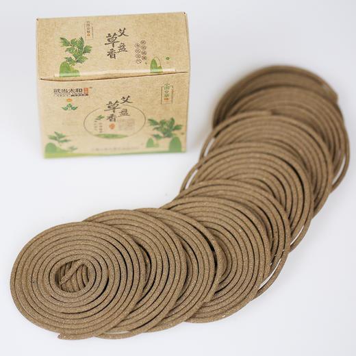 茅箭艾草盒装盘香(10片) 商品图1
