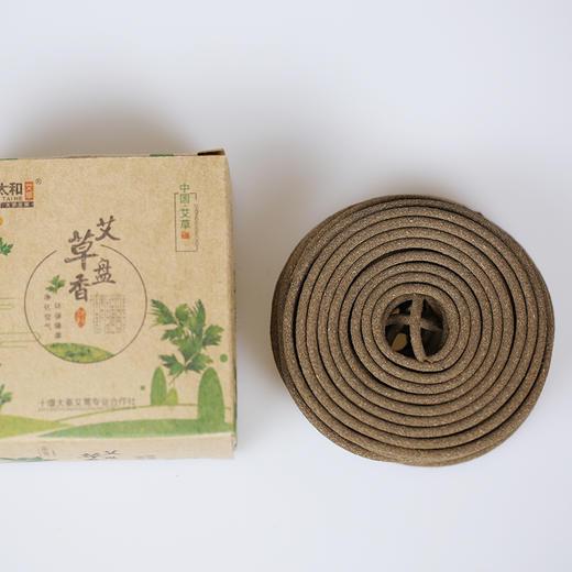 茅箭艾草盒装盘香(10片) 商品图4