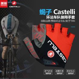蝎子Castelli夏季骑行半指手套 公路山地自行车男女 舒适透气排汗