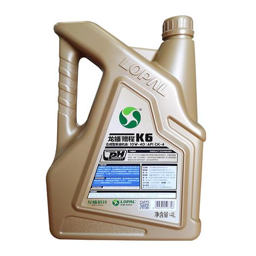 龙蟠赠程 柴机油 CK-4 10W-40 K6 4L 商品图2