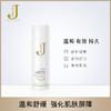 JABUSHE嘉碧茜保湿修护霜修复舒缓敏感肌平衡水油不含防腐剂50ml 商品缩略图0