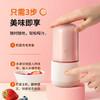 九阳榨汁杯300ml 商品缩略图1