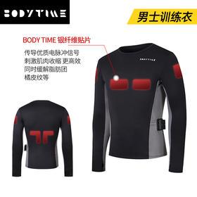 BODYTIME男士EMS健身衣黑科技智能运动训练服长袖户外跑步速干衣