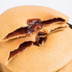 【为思礼】现做现发 潮汕古早味特色小吃  红糖肚脐饼 150g-400g多规格 外酥内软 0添加 传统手工制作 童年记忆中的味道