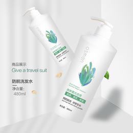 奥斯曼洗发液 防脱养发植物配方洗发水防脱育发养发 热卖