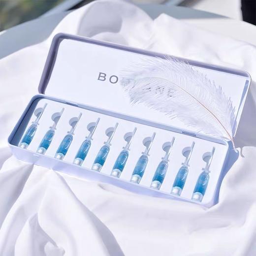 法国BODLANE玻迪蓝精华液面部精华补水保湿海藻玻尿酸10支 商品图0